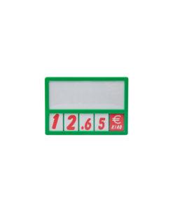 Ταμπέλα μαναβικής Νο 108 Με Γατζάκια.